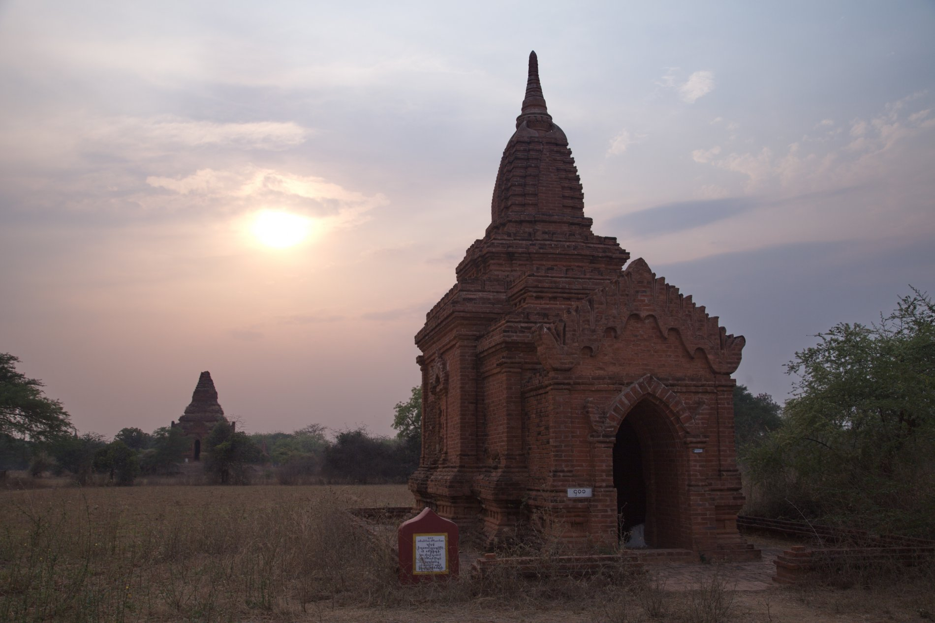 Bagan_013.jpg-commment