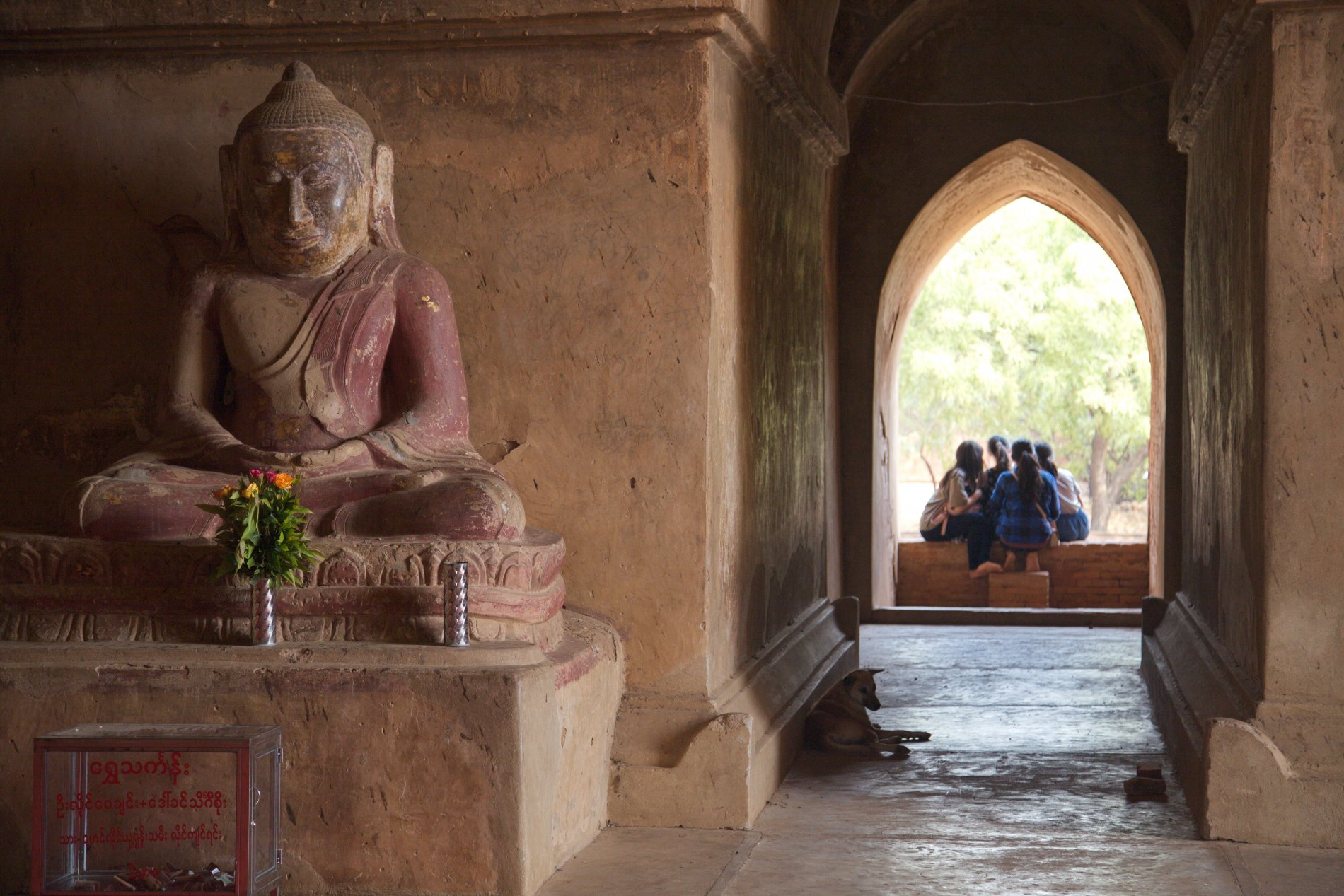 Bagan_135.jpg-commment