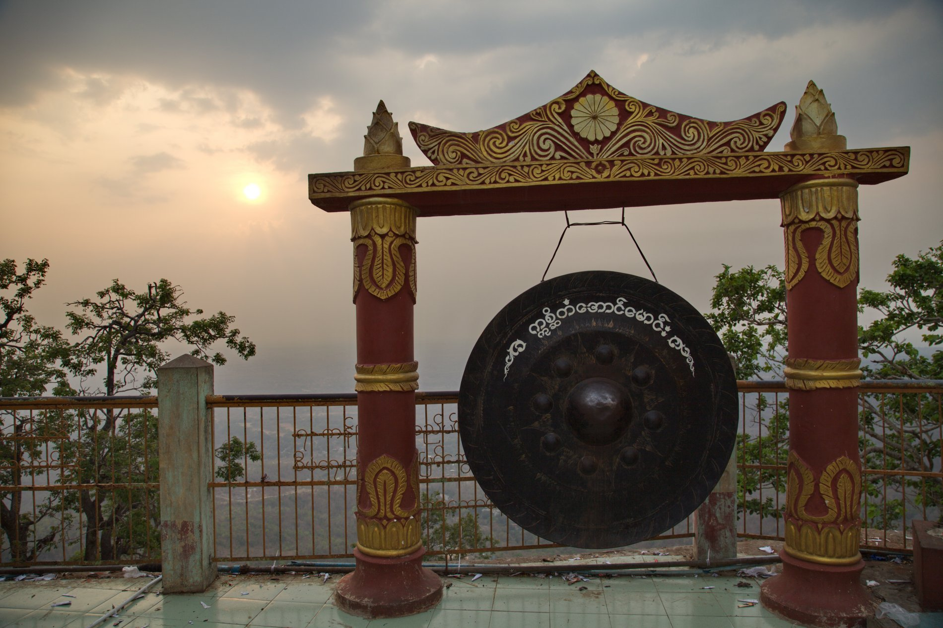 Picture for Mount Popa place.