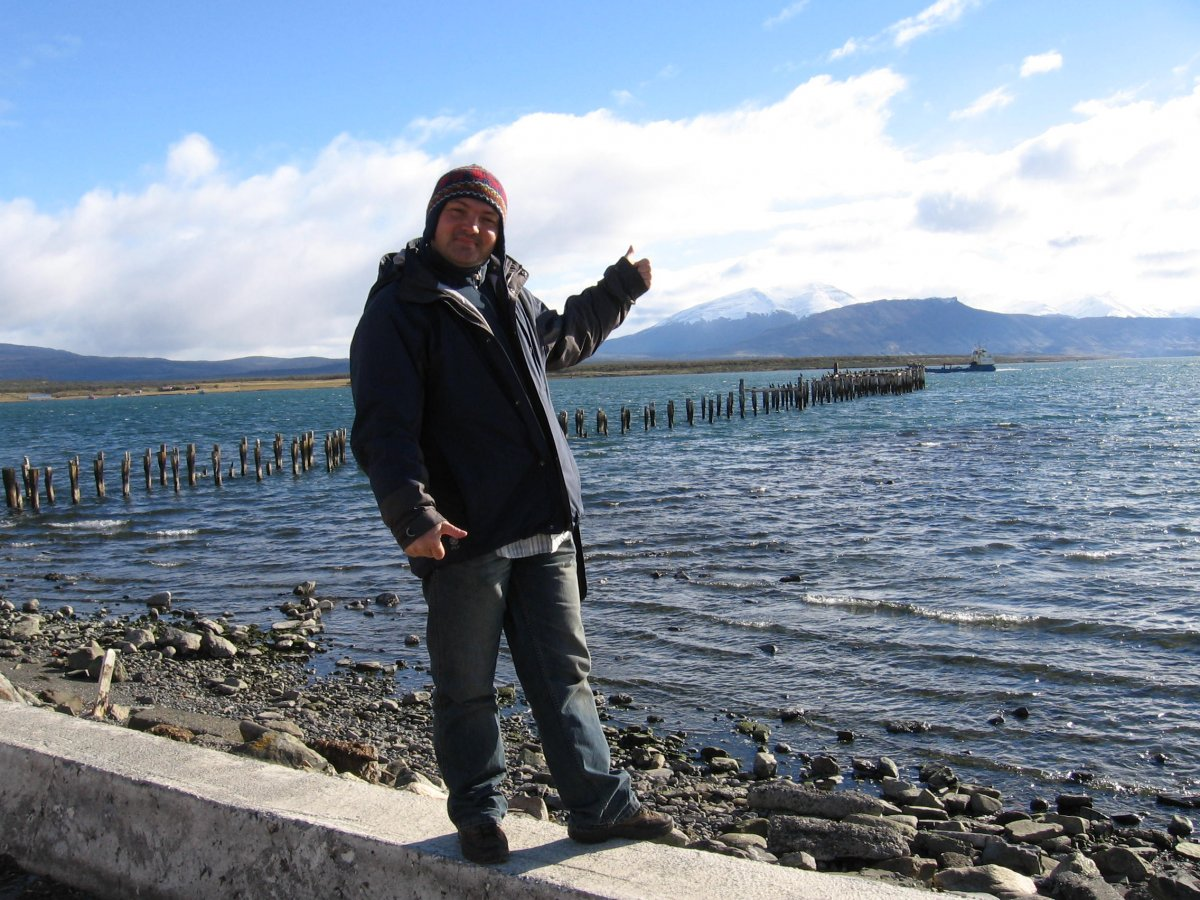 Picture of Puerto Natales